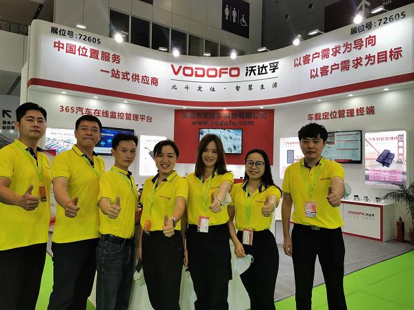 Kingwo 21st CIMP AutoEcosystem Exhibition end successfully